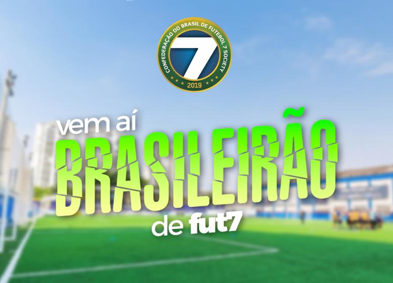 Campeonato Brasileiro de Futebol 7 - Categorias de Base
