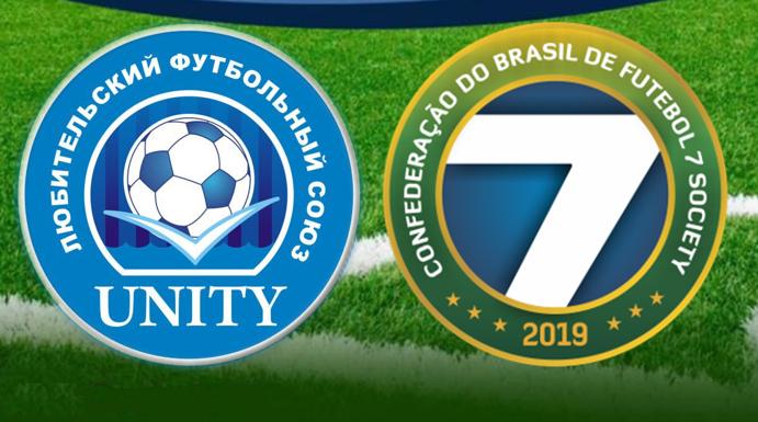Reunião internacional entre CBF7S e Unity Liga Cazaquistão